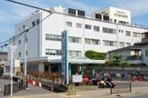大東中央病院