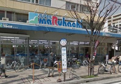 マルハチ西宮店の画像1