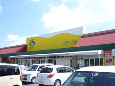ランドロームフードマーケット利根店の画像1