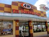 A&W糸満店