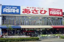 サイクルベースあさひ東大阪吉田店