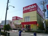 ジョーシン大東店