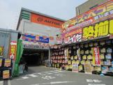 オートバックス東大阪店