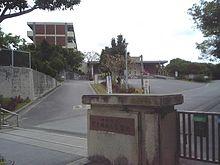 豊見城南高校の画像1