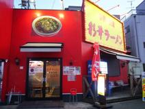 彩華ラーメン大東店