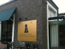 ベーカリーレストランサンマルク鴻池店