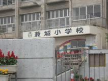 糸満市立 兼城小学校