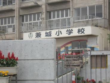 糸満市立 兼城小学校の画像1