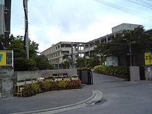 南部工業高校の画像1