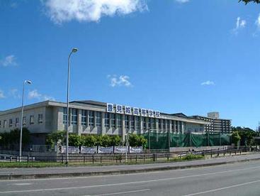 豊見城高校の画像1