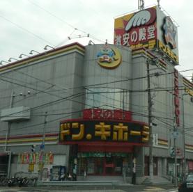 ドン・キホーテ 伊丹店の画像1