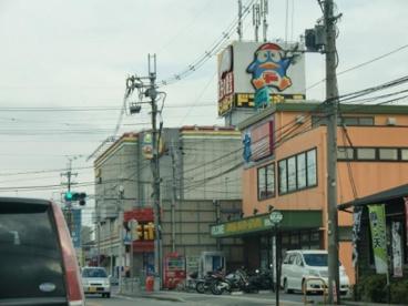 ドン・キホーテ 伊丹店の画像2