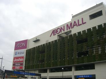 イオンモール 伊丹昆陽店の画像1