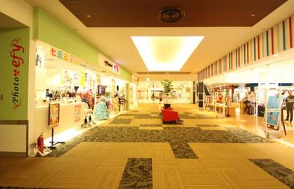イオンモール 伊丹昆陽店の画像2