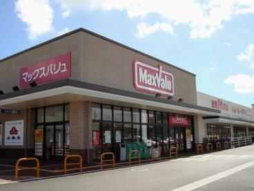 イオンタウン武富SC店の画像1