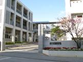 八重瀬町立 東風平小学校