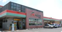 Aコープ東風平店