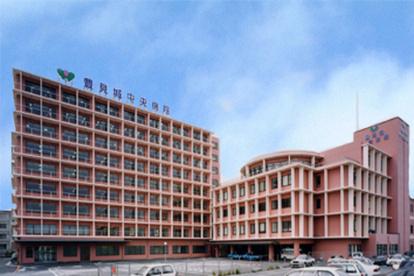 豊見城中央病院の画像1