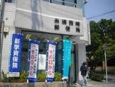 西崎郵便局