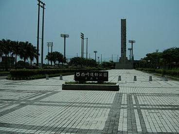 西崎運動公園の画像1