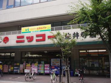 ニッコー 佐井寺店の画像1