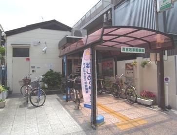 若草郵便局の画像1