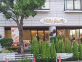 ミルフィーユ 本店