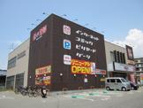 インターネット&コミックスカフェ自遊空間堺山本町店
