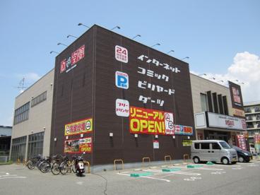 インターネット&コミックスカフェ自遊空間堺山本町店の画像1