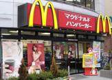マクドナルド東雲店