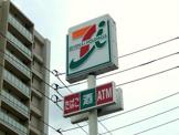 セブン−イレブン名古屋鳴海町薬師山店