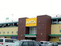 アピタ鳴海店