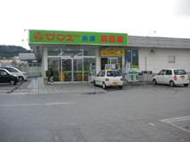 サンエー糸満食品館