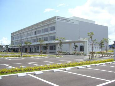 沖縄県警察運転免許センターの画像1