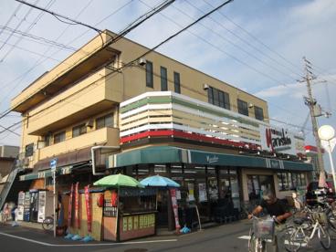 スーパーマルシン浜寺店の画像1