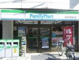 ファミリーマート椎名町駅南口店