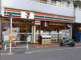 セブンイレブン豊島長崎1丁目店