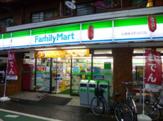ファミリーマート丸萬椎名町北口店