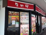 なか卯椎名町店