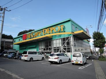 フィットケアDEPO 初山店の画像1