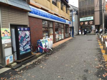 ローソン 宿河原駅前店の画像1