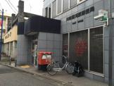 川崎宿河原郵便局