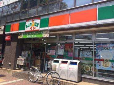 サンクス小竹向原駅前店の画像1