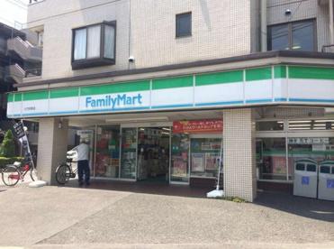 ファミリーマート小竹向原店の画像1