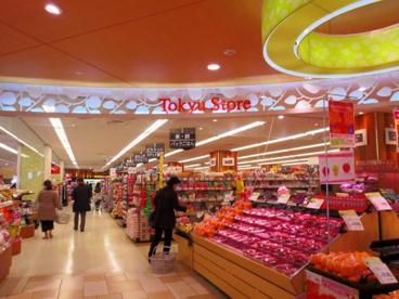 東急ストア フレル鷺沼店の画像1