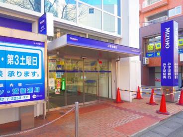 みずほ銀行 鷺沼支店の画像1