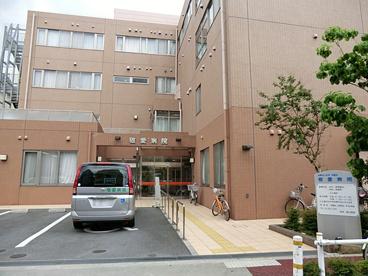 敬愛病院の画像1