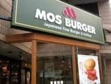 モスバーガー東広島店