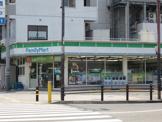 ファミリーマート京屋宿院店