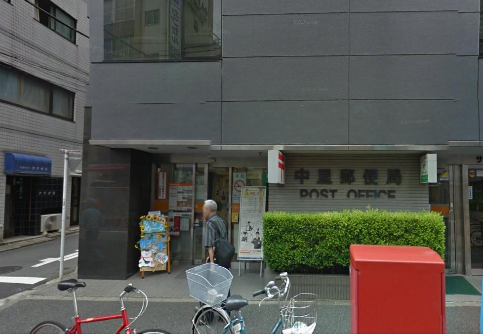 中里郵便局の画像